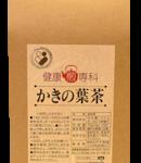 かきの葉茶