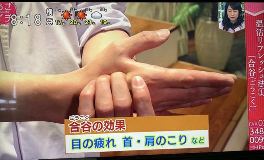 NHK あさイチ7