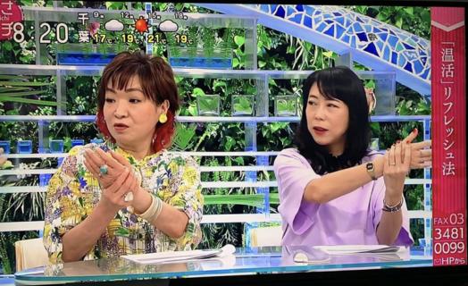 NHK あさイチ4
