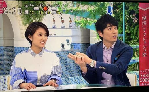 NHK あさイチ3